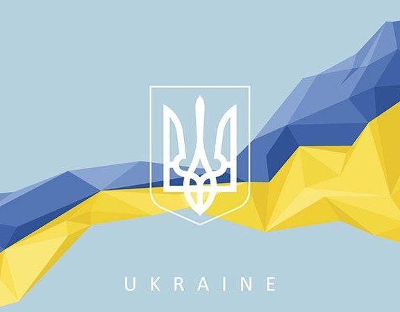 Оригінальні привітання з Днем Незалежності України своїми словами