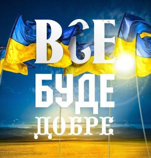Щиросердечні привітання з Днем захисника України у прозі, українською мовою