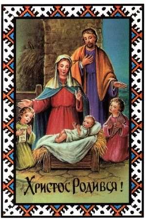 Оригінальні Різдвяні привітання у прозі, до сліз