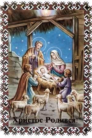 Красиві привітання з Різдвом у прозі, до сліз