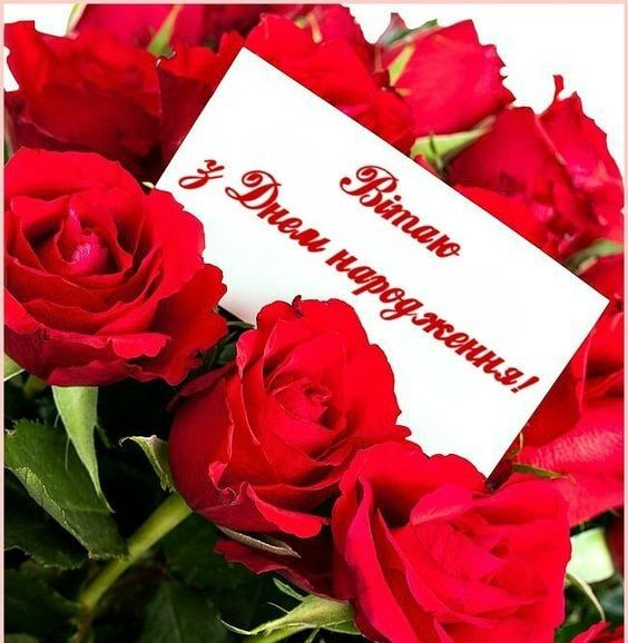 Кращі привітання з 80 річчям, з днем народження на Ювілей 80 років жінці, подрузі, мамі, бабусі, тещі, свекрусі, хрещеній, тітці, дружині, сестрі до сліз