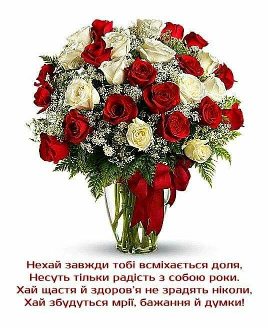 Кращі привітання з днем народження мамі від дітей і онуків до сліз