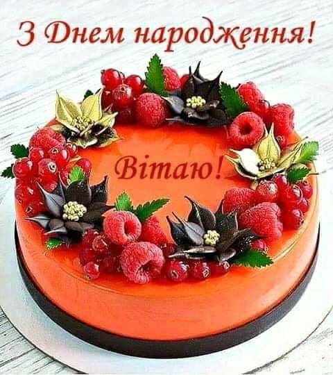 Щирі привітання з днем народження для священика, батюшки у прозі, українською мовою