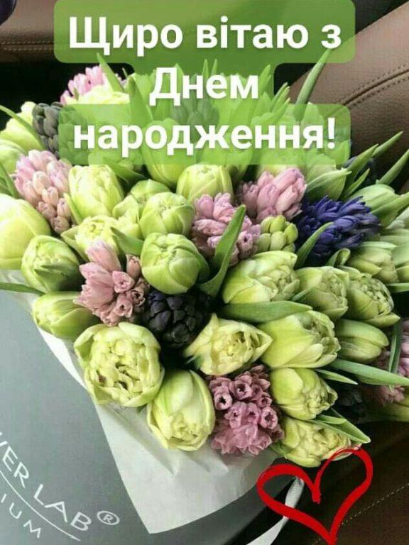 Гарні привітання з днем народження брату у прозі, українською мовою