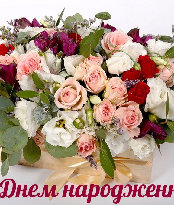 Гарні привітання з днем народження дружині від чоловіка у прозі, українською мовою