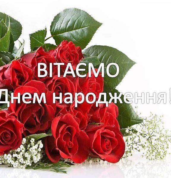 Кращі привітання з 15 річчям, з днем народження 15 років хлопчику, дівчинці українською мовою