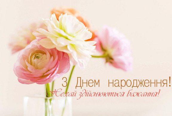 Оригінальні привітання з 11 річчям, з днем народження дитині 11 років хлопчику, дівчинці українською мовою
