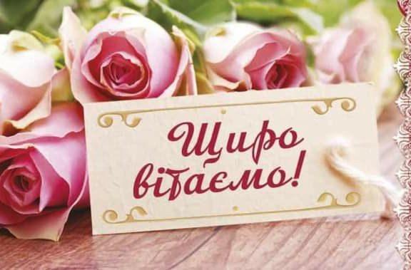 Найкращі привітання з заручинами своїми словами, у прозі