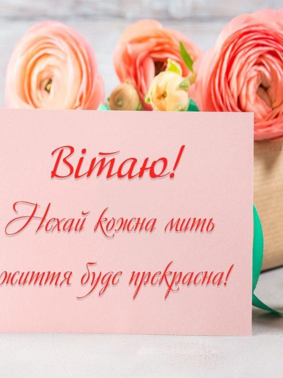 Красиві привітання з днем ангела Порфирія у прозі, українською мовою