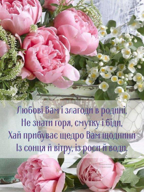 Кращі привітання випускникам українською мовою