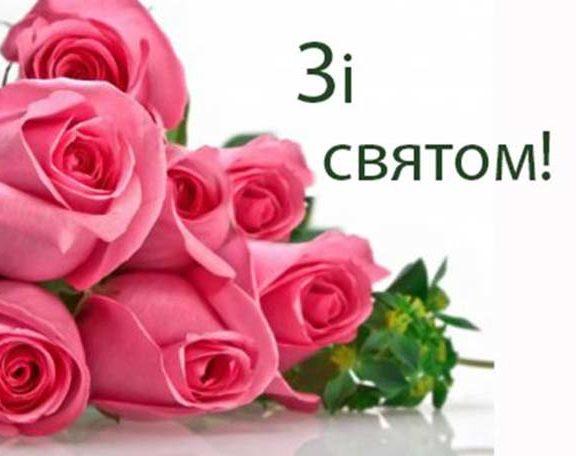 Щиросердечні привітання з днем ангела Тадея у прозі, українською мовою
