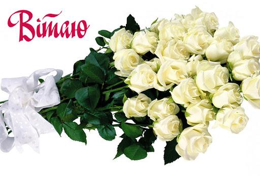 Короткі привітання з Тетяниним днем українською мовою