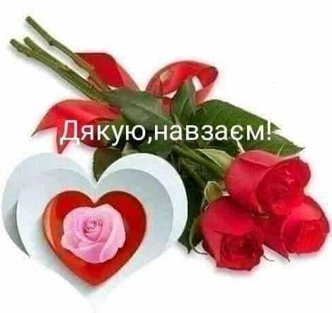 Щиросердечні cлова подяки  у прозі, українською мовою