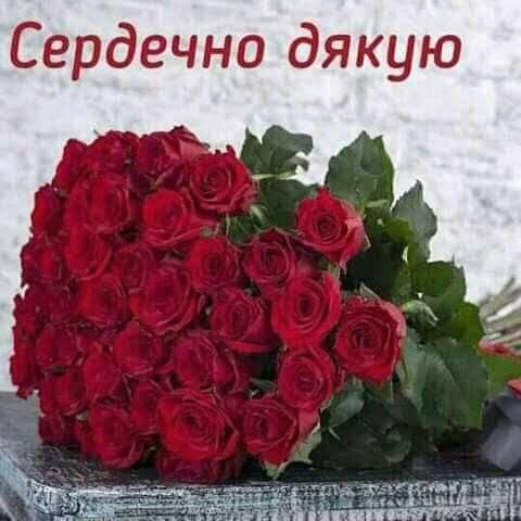 Гарні слова подяки колегам по роботі у прозі, українською мовою