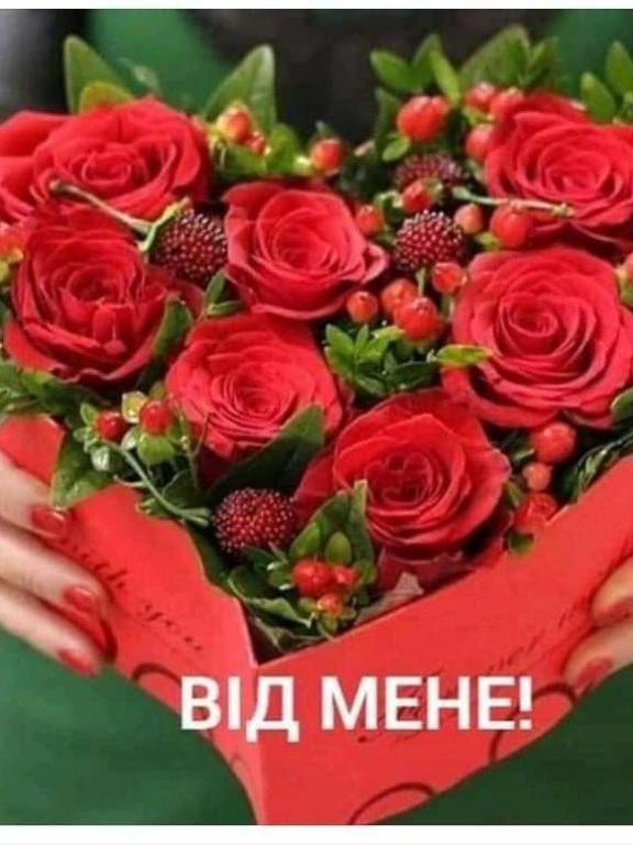 Красиві привітання з Днем закоханих у прозі